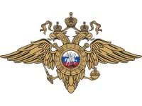 МВД КЧР