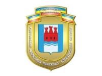 Ростовская областная поисково-спасательная служба