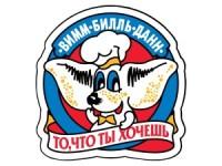 logo-wbd-jpg
