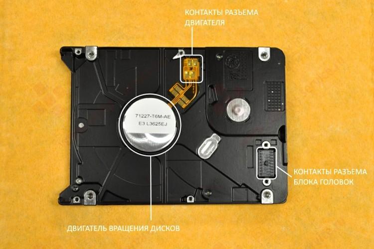 Гермоблок внешнего жесткого диска